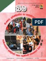 86th Samabima Newspaper