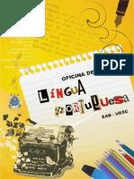 Modulo_da_Oficina_de_Leitura_e_Producao_Textual.pdf