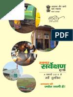 Survekshan Survey Book_HINDI_FINAL  curve.pdf