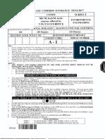 Karnataka-PGCET-question-paper-environmental_2017.pdf