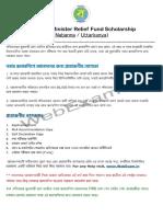 JLPT N5 Practice Test Grammar Section