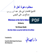 Book the Milestones of the Call of the People of Sunnah Faisal Ibn Abdul Qaadir Ibn Hassan