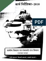 GKN-2010-10-5-18.pdf