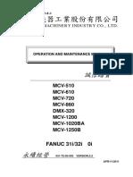 MCV 510_1250B Operation and maintenance manual V2_2.pdf