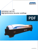 High Performance Decanter Centrifuge