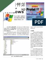 Protel99SE