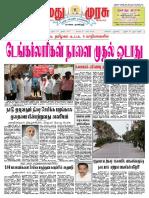30.6.2019.pdf