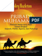 The Story of Muhammad