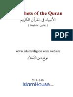 en_Prophets_of_the_Quran.pdf