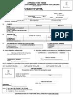 CMucat Application Form