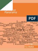 All-Physics-Formulae-Panorama-FrazMallick.pdf