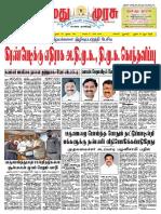 01-07-2019.pdf