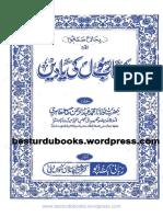 Ashab-e-Rasool-ki-Yaden.pdf