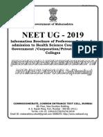 NEET Health Sciences Brochure 2019 -Final Compressed