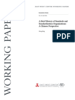A Brief History of Standards and Standardization Organizations- A Chinese Perspective.pdf