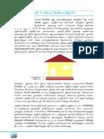 அத்திவாரம்.pdf