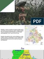 Punjab a vast history...