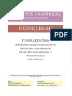 1587-Erklärung zum Film Z der Griechischen Demokratischen Studenten - 101070.PDF