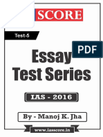 Essay Test Series-5