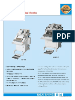 NS-85P、NS-85LP Automatic Cuff Blocking Machine V1.00