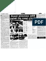 2010-11-07 Featured Sinhala 12 MRG