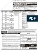 Advertisement No 19 2019.pdf