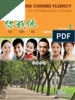 Ni Wo Ta.pdf