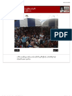 Kwe Ka Lu-- Image Story -PPL Flee Border