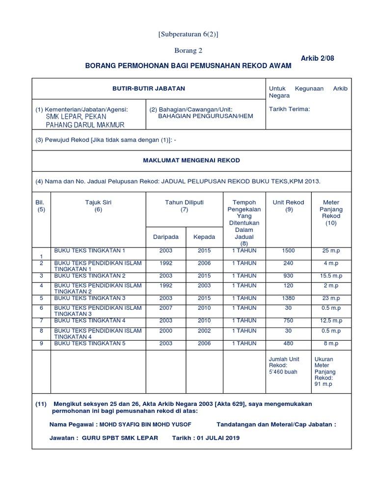 Borang Permohonan Lupus Smkl 2019 Docx