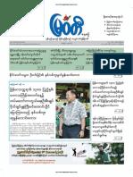 Myawady-Daily-19-4-2019.pdf