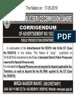 Corrigendum of 15-2019.pdf