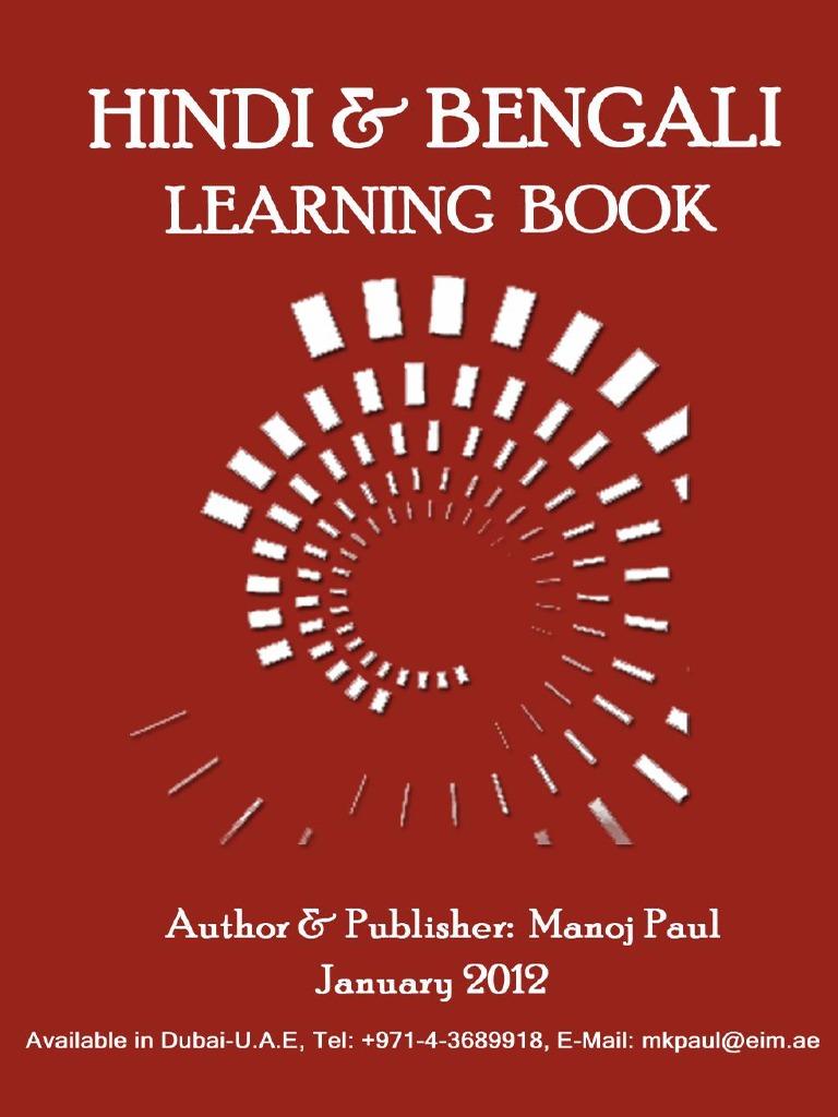 Hindi Bengali Learning Book Pdf