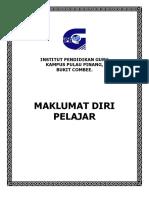 Partition File