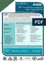 Call for Papers 2018 Hammemet-Second Extended Deadline (1)