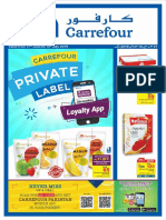 Private Label Loyalty App Leaflet 2019 New