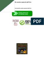 Garbh Sanskar Gujarati PDF Free