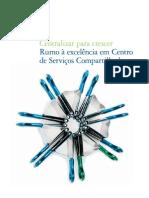 Centro_Servicos_Compartilhados