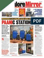 Banglore Mirror@AllIndianNewsPaper4u 2