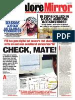 Banglore Mirror@AllIndianNewsPaper4u 7