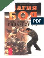 Кудряшов Николай