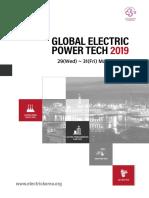 2019 Global Electric Power Tech_Brochure