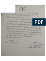 Justice Rang Nath Pandey letter