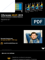 2019 ABAP Education