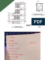 1071060031 drawing sec1 v3 check