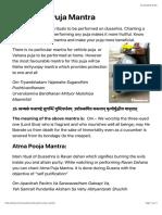 Dussehra Puja Mantra