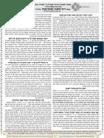 Raav ternbuch       - Forgery