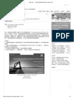 德意志银行:中国2018 2020的机遇和风险 Useit 知识库