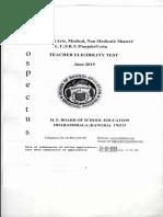 PROSPECTUS.TET.2019.pdf