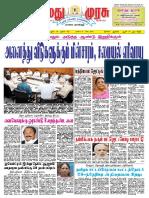 05-07-2019.pdf