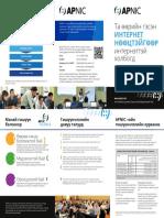 APNIC Member Dev Brochure April 2017 MONGOLIAN